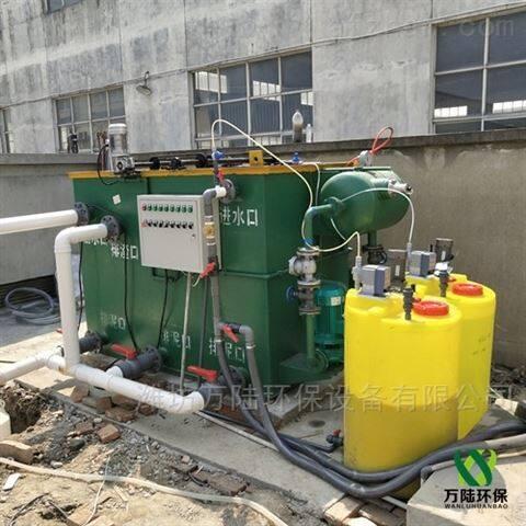油漆废水处理设备