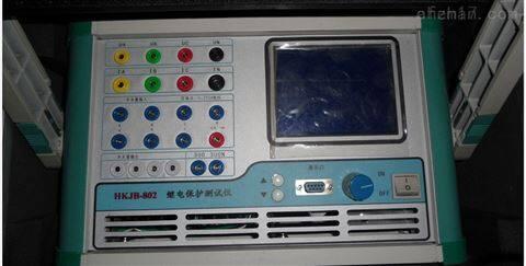 济南市承装承试二级继电保护测试仪厂家供应