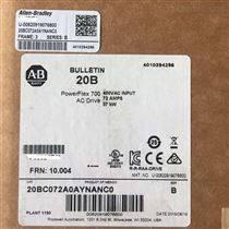 蘇州全新羅克韋爾AB變頻器,PF700系列現貨