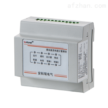 AMC16-DETT多路直流智能电表  基站电表