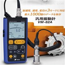 日本RION理音VM-82A测振仪