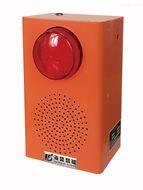 HS-5088SG声光语音警示器