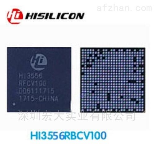 HI3556RFCV100-海思原装芯片HI3556RFCV100