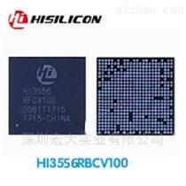 海思原裝芯片HI3556RFCV100