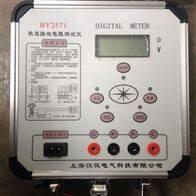 租凭出售承修设备接地电阻测试仪