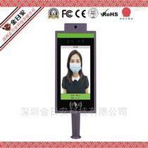 深圳金日安DPT-FRA330人脸识别测温终端