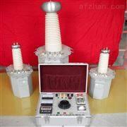 江蘇5KVA/50KV高壓試驗變壓器