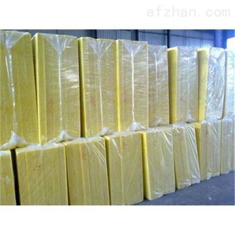 江西生产厂家铝箔玻璃棉板