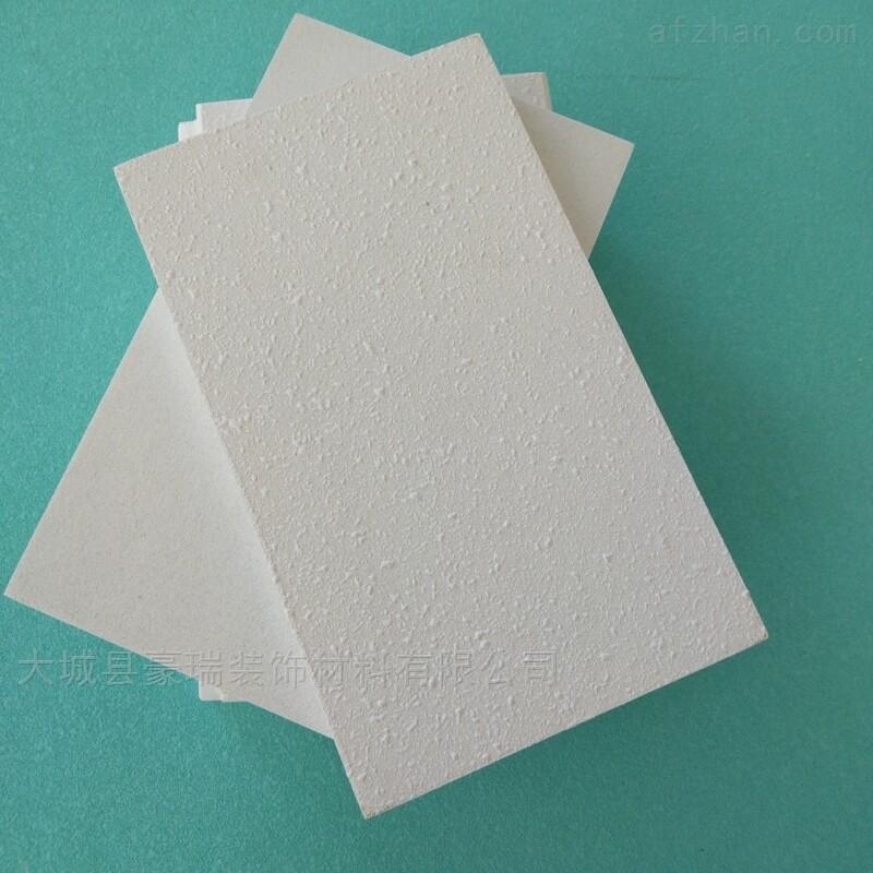 大城豪瑞岩棉玻纤吸音板抗菌安全环保