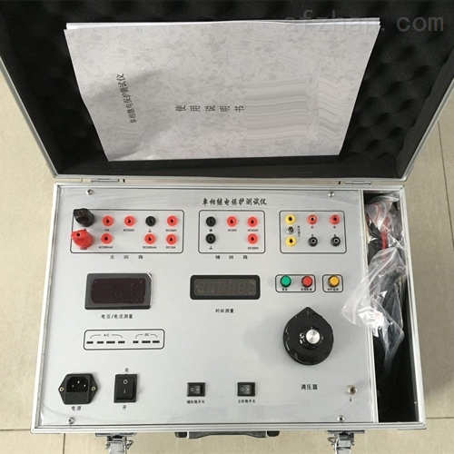 微机继电保护测试仪专业制造