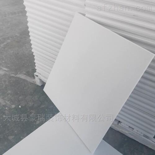 无锡豪瑞岩棉玻纤暗架板彰显秀外慧中的品质