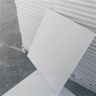 600无锡豪瑞岩棉玻纤暗架板彰显秀外慧中的品质