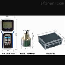 M252982手持式超声波测深仪 型号:CN61M/HDCS200
