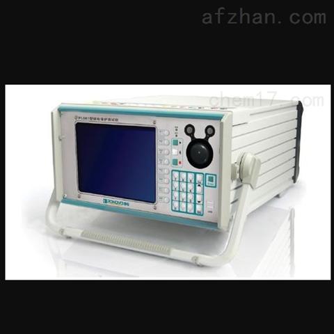 山东省承装承修二级数字继电保护测试仪