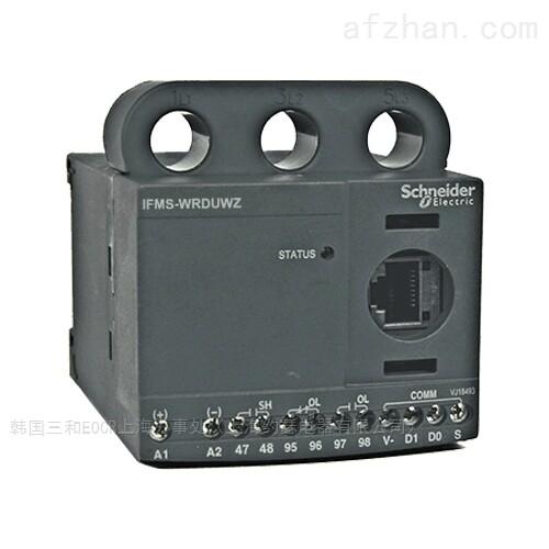 施耐德EOCR-IFMS-WRDUWZ电机保护器