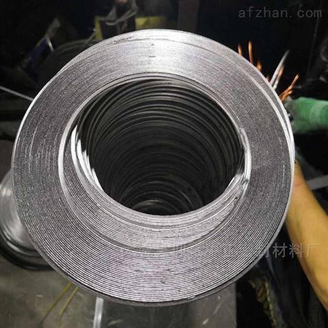 钢制管法兰用四氟金属缠绕垫片