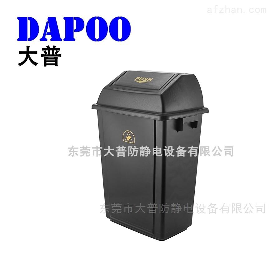 上海防静电垃圾桶40L带盖子410*280*600MM