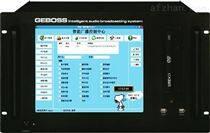 17寸廣播IP服務器主機NET-9017