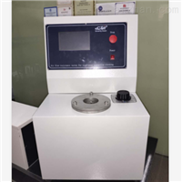 醫用紡織品氣流阻力性測試儀