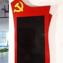 太阳红党建宣传机定制壁挂55寸