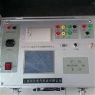 优质设备三相继电保护测试仪厂家直销
