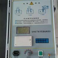 四川四级承装修试高压介质损耗测试仪出售