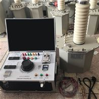 安徽四级承装修试工频耐压试验装置租赁出售