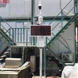 CCEP认证扬尘在线监测设备