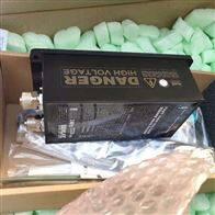 HTS 400-20Behlke实验室高压开关HTS 400-20