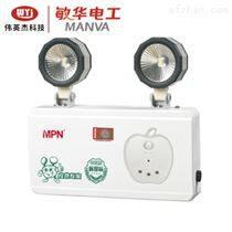 消防應急燈 LED應急照明雙頭燈