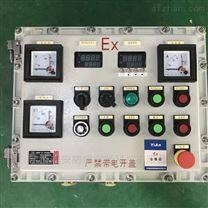 油泵控制铝合金防爆远程操作控制箱