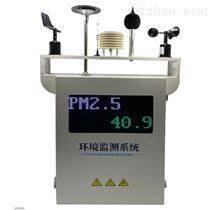U-SKY200恶臭在线监测仪