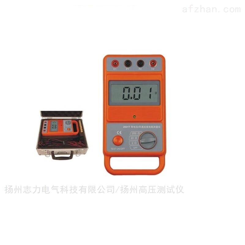 接地电阻测量仪(地阻表)