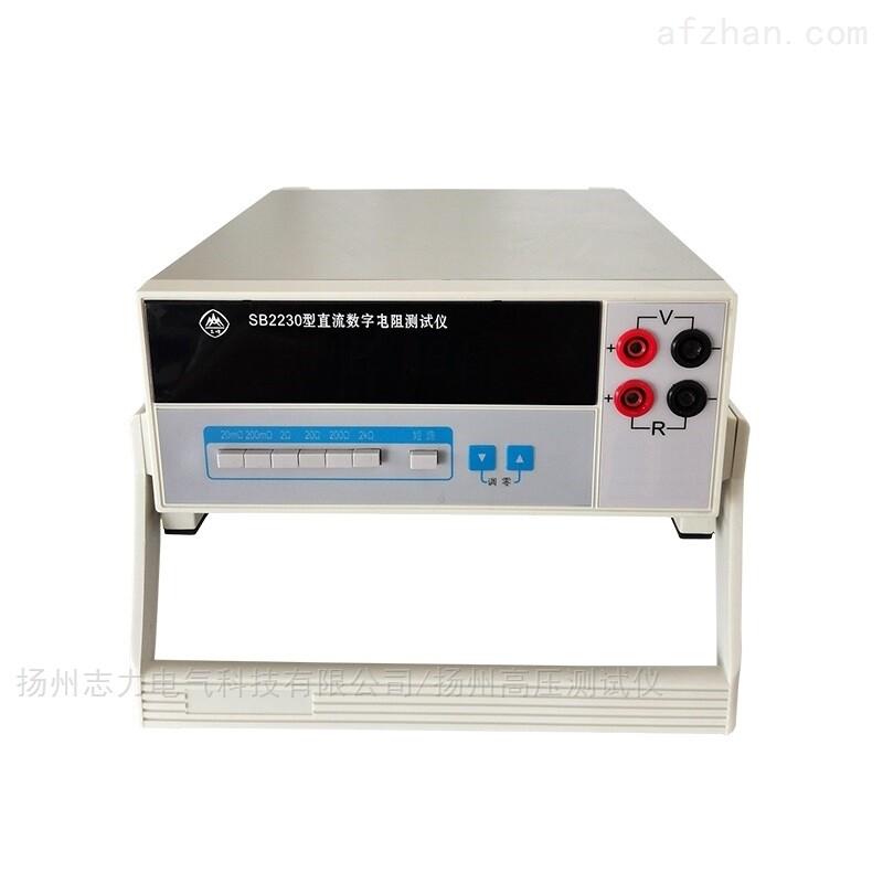 直流数字电阻测量仪