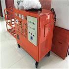 SF6气体回收充放装置厂家直销