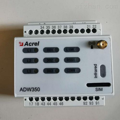 无线计量仪表可用于基站改造 2G外接互感器