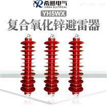 复合氧化锌避雷器35KV