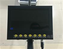 維和時代5806B便攜式視頻車底檢查鏡
