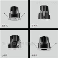 LTH0107023欧普灵显5W7W9W带变压器LED深嵌防眩射灯