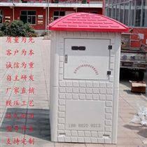水電雙計量控制器 井電雙控系統 玻璃鋼井堡