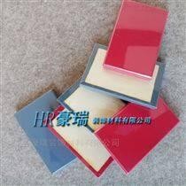 岩棉玻纤布艺吸音板造型规格