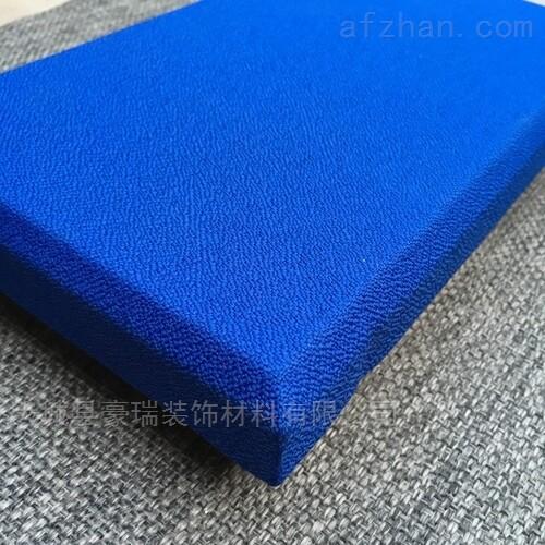 豪瑞玻纤软包布艺吸音板用于学校墙面效果