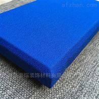 001豪瑞玻纤软包布艺吸音板用于学校墙面效果
