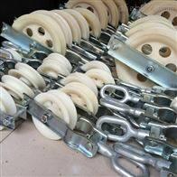 四级电力承装修办理需要多久