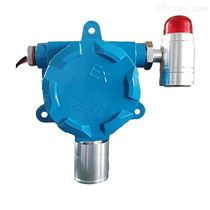甲醇挥发检测仪变送器探测器漏气报警器工业