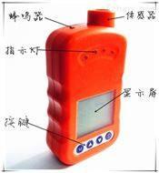 汽油浓度检测浓度超标报警器探测器