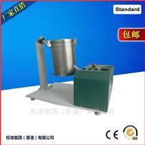 YG-1型干洗试验机/干洗与洗涤汽缸