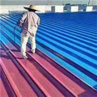 廊坊 耐候性彩钢翻新漆多少钱