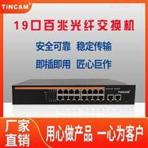 TINCAM 百兆27口桌面式以太网交换机