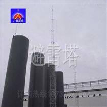30米GJT三柱圓鋼避雷塔9米10米15米20米25米